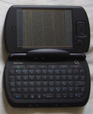 20051021_18.jpg